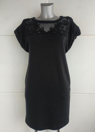 Стильное платье-футболка moss copenhagen с карманами и кружевом