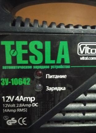 Зарядное устройство к автомобилю