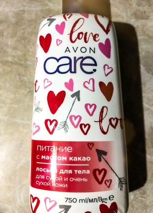 Лосьйон для тіла з маслом какао «живлення» 750 ml