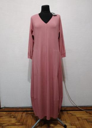 """Стильное платье  макси """" пыльная роза """" большого размера"""
