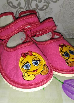 Тапочки сандали детские садик домашние