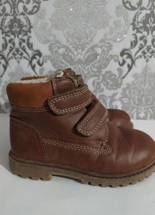 Кожанные ботинки демисезонные 25 размер