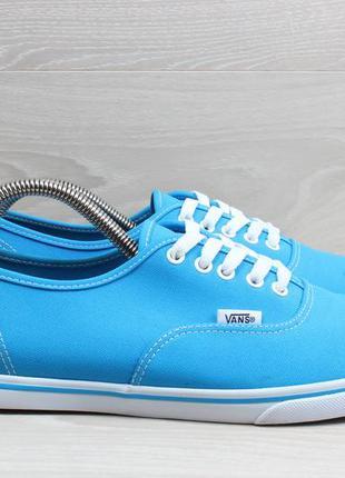 Женские голубые кеды vans оригинал, размер 40