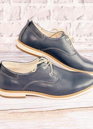 Мужские туфли konors