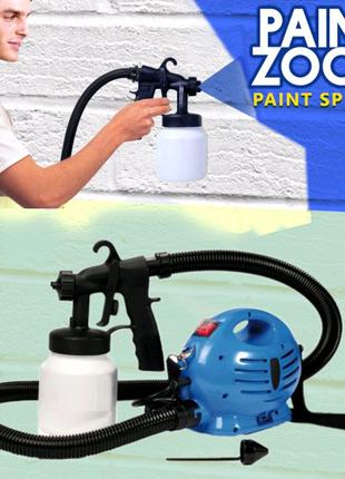 Краскораспылитель Профессиональный Paint Zoom (Пейнт зум), краско