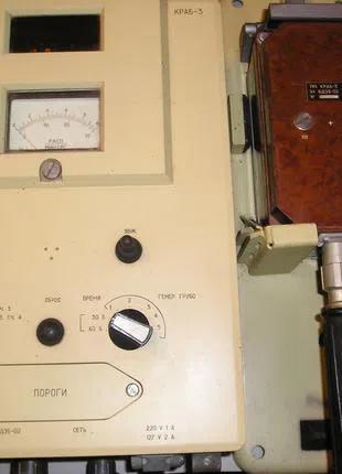 Радиометр загрязненности поверхности КРАБ-3-01