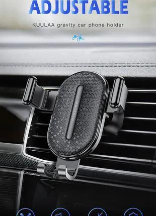 KUULAA Автомобильный держатель для телефона