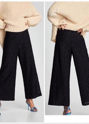 Шикарные гипюровые штаны, брюки от zara зара