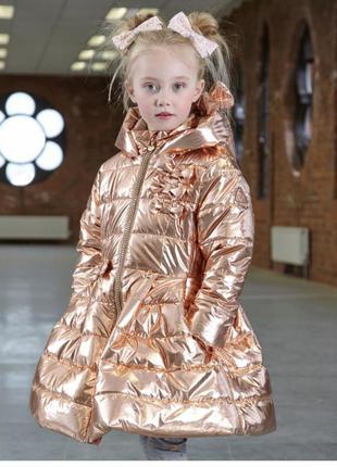 Супер-классная куртка пальто на девочку, золотистая стеганая к...