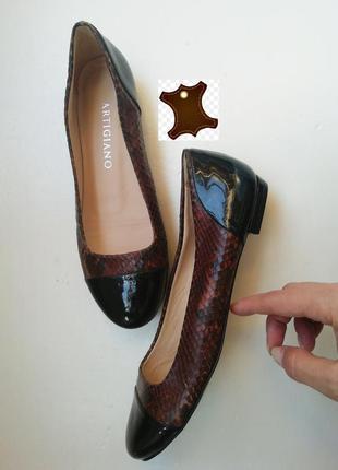 """Туфли кожаные итальянские балетки """"рептилия"""" с лаковыми вставками"""