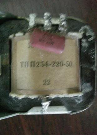 трансформатор  ТПП 254-220-50