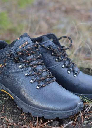 Зимние кожаные ботинки кроссовки на меху