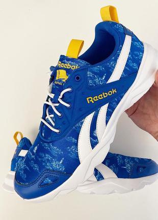 Reebok royal classic кроссовки мужские