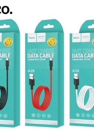 Кабель Hoco X29 Lightning Micro USB Type-C шнур 2А data cable