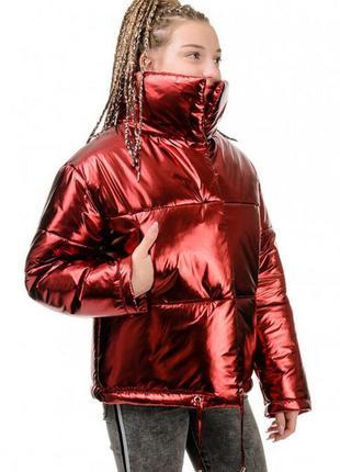 Куртка одеяло красная металлик