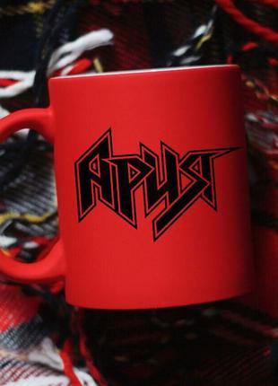 Чашка Ария