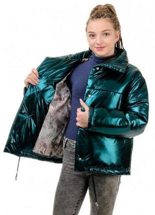 Куртка одеяло зеленая металлик короткая