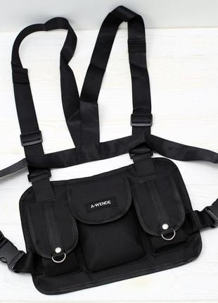 Нагрудная сумка, сумка-бронежилет