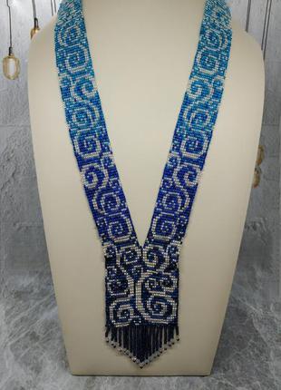 """Синий гердан с голубым отливом """"сияние"""""""