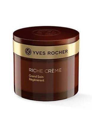 Крем ив роше yves rocher riche crème риш крем