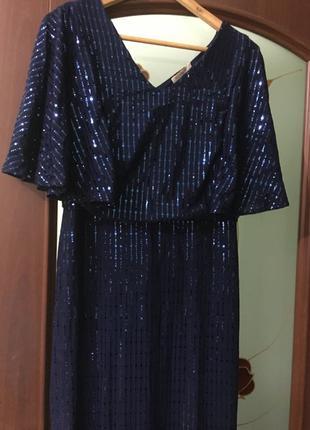 Вечірнє жіноче плаття