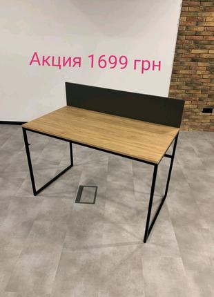 Офисный стол лофт, офисная мебель под заказ