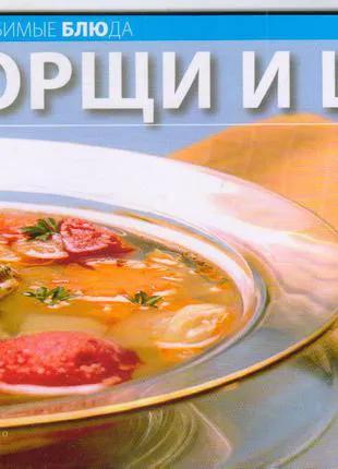 Кулинарные книги:борщи,овощи, салаты, десерты, кисели.