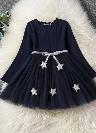 Платье детское со звездочками темно-синее 2500