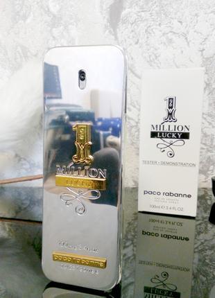 Paco Rabanne 1 Million Lucky men_Оригинал Eau de Toilette 7 мл