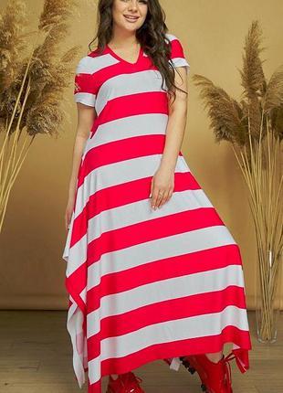 Шикарное макси платье вискоза большие размеры
