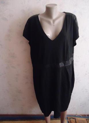 Платье 54-56 размера