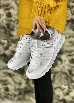 Кроссовки new balance белые 😍