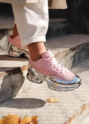 Кроссовки raf simons osweego pink