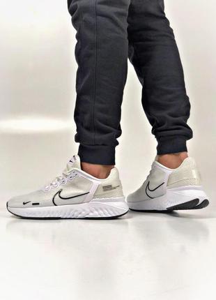 Мужские белые кроссовки найк