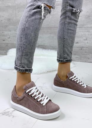 ❤ женские замшевые кроссовки  ❤