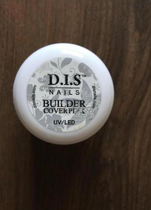 Гель для ногтей D.I.S Nails (ПРОЗРАЧНО-РОЗОВЫЙ)