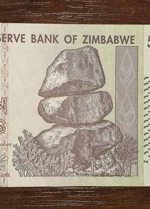 Банкнота 50 триллионов долларов 2008 Зимбабве UNC