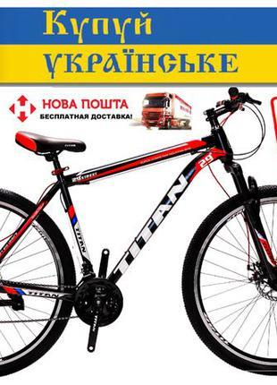 "РАСПРОДАЖА! Горный велосипед Titan Street 24"", 26"", рама 12"", 17"""