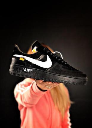 Кроссовки nike off-white черные