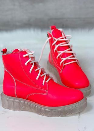 ❤ женские розовые кожаные весенние деми ботинки на байке ❤