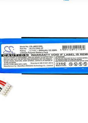 Аккумулятор для JBL Charge 2+; 6000 mAh