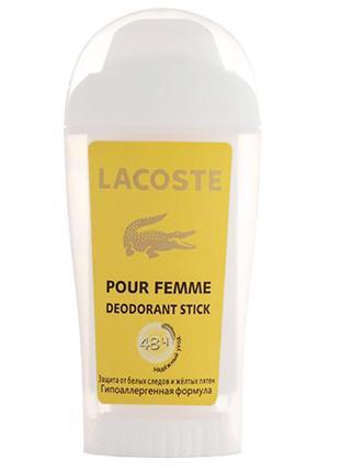 Парфюмированный Дезодорант LACOSTE pour Femme женский