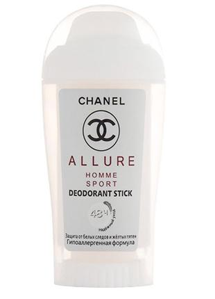 Парфюмированный Дезодорант CHANEL Allure Homme Sport мужской