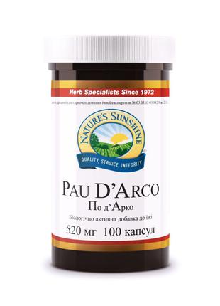 Pau D`Arco NSP / По Д'Арко