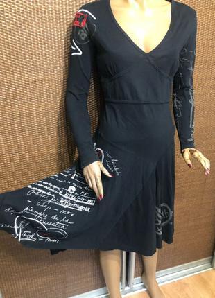 Платье узнаваемого бренда
