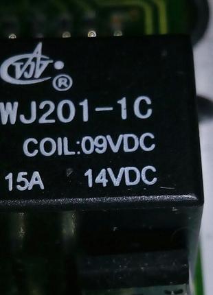 Реле wj201-1c  9V  электромагнитное