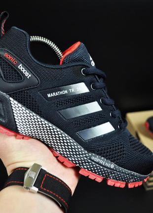 Кроссовки adidas marathon tr 26 арт 20757 (синие, адидас)