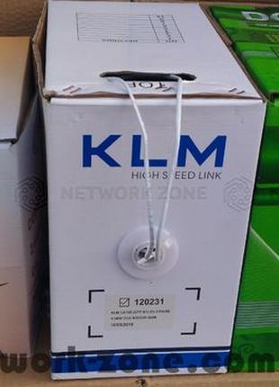 Витая пара интернет кабель UTP внутренний CCA