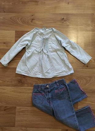 Срочно! переезд! фирменная рубашка кофточка girl star на 2-3 г...