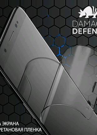 Прлиуретановая пленка на любой телефон (лучше чем защитное стекло